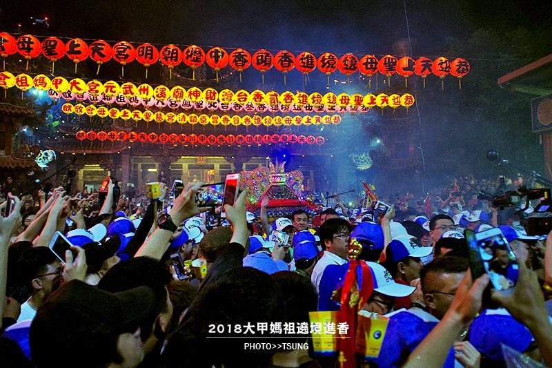 2018大甲媽祖遶境進香