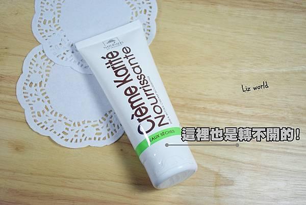 香榭南法有機乳油木滋潤乳液