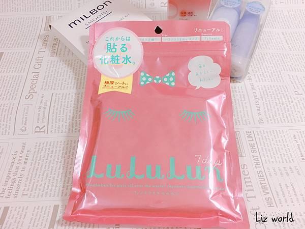 LuLuLun 化妝水面膜