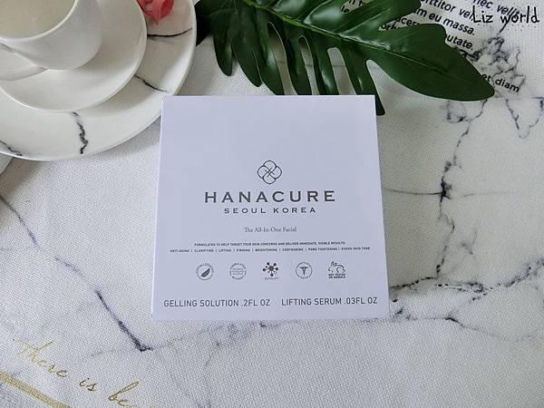 hanacure 面膜
