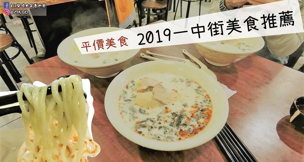 20【Blog】部落格公版圖樣-24.jpg