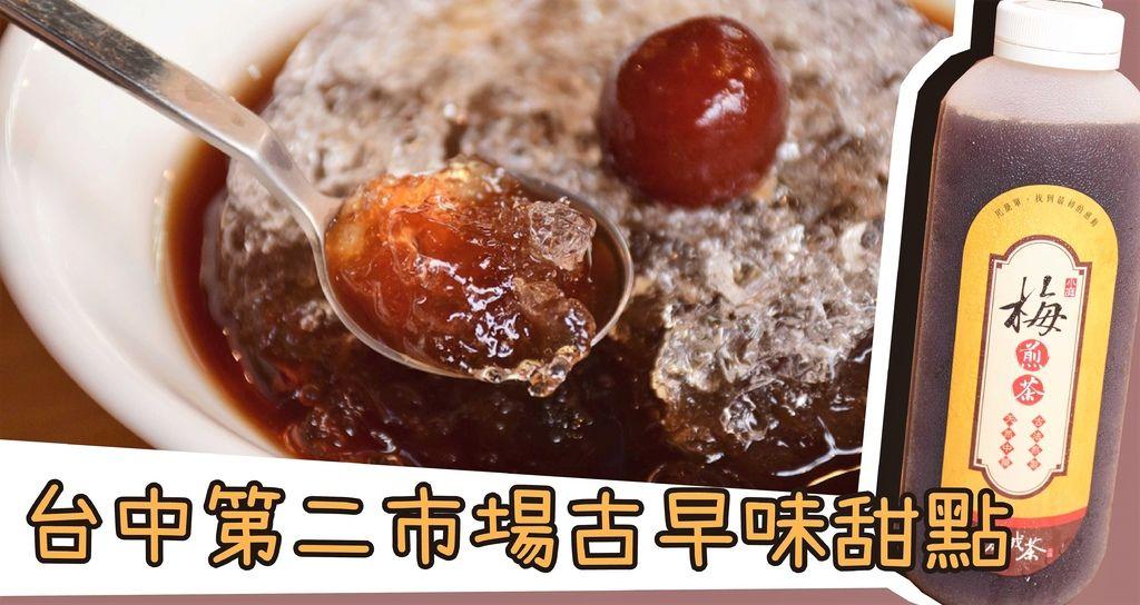 【Blog】部落格公版圖樣-24.jpg