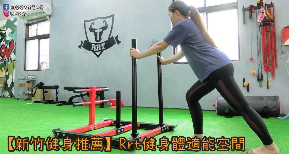 RRT健身【Blog】部落格公版圖樣-24Liz開懷大笑看世界.jpg