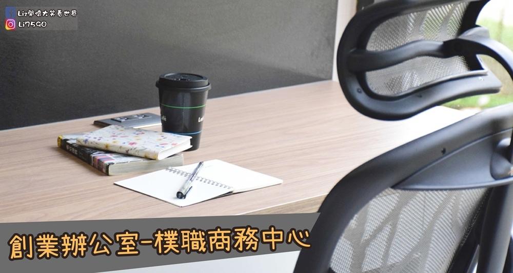 大安海水浴場【Blog】部落格公版圖樣-23Liz開懷大笑看世界.jpg