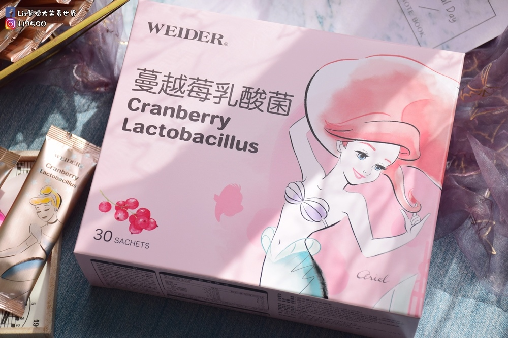 WEIDER威德 蔓越莓乳酸菌DSC_0099Liz開懷大笑看世界.JPG