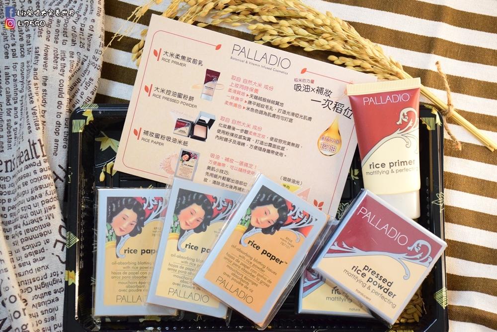 PALLADIO大米系列DSC_0154Liz開懷大笑看世界.JPG
