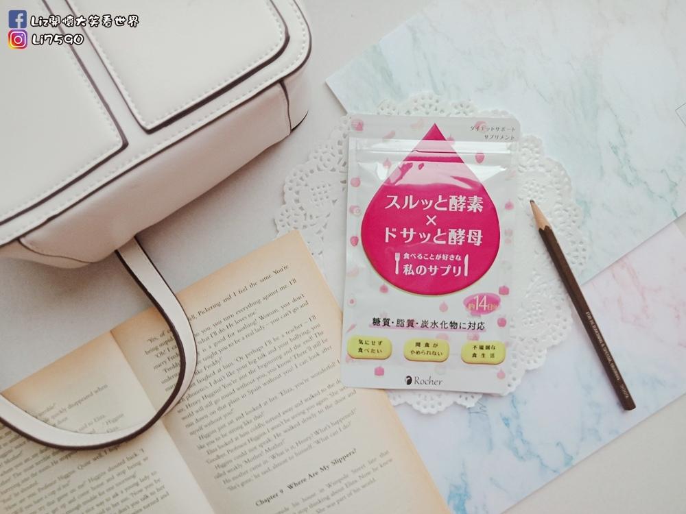 日本速酵素2019-08-24-09-02-20Liz開懷大笑看世界.jpg
