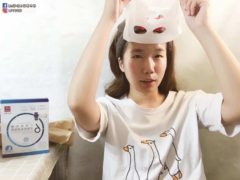 DR.JOU森田藥粧六重玻尿酸深層極保濕面膜IMG_9339Liz開懷大笑看世界.JPG