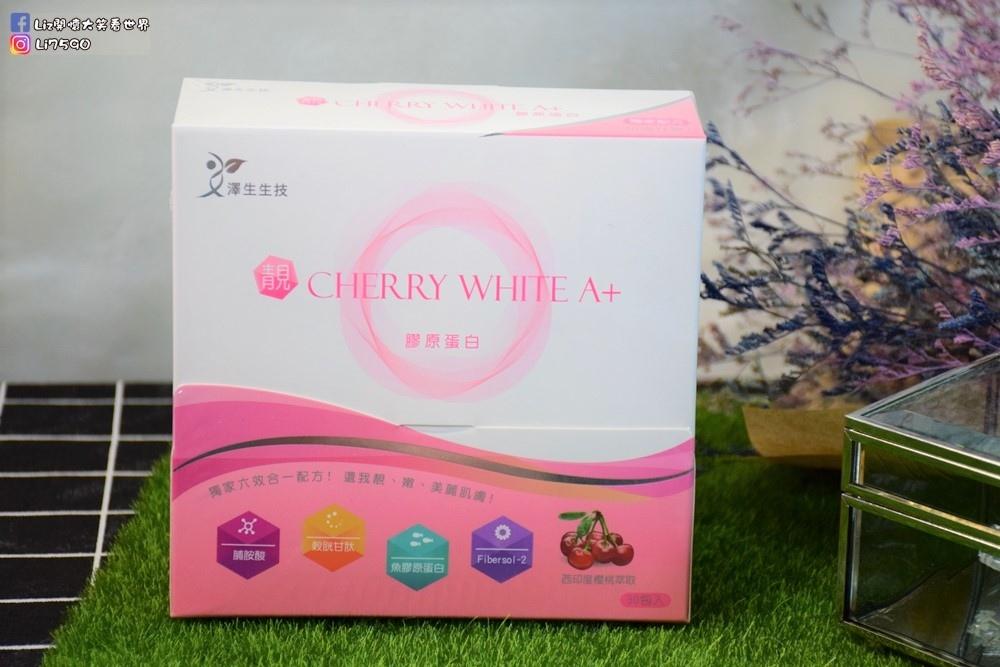 靚Cherry White A+ 膠原蛋白 30包入DSC_0365Liz開懷大笑看世界.JPG