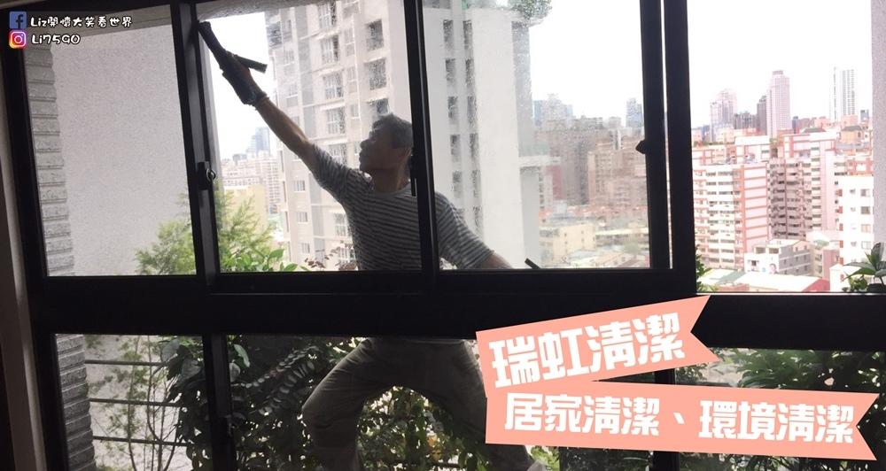 【Blog】部落格公版圖樣-09Liz開懷大笑看世界.jpg