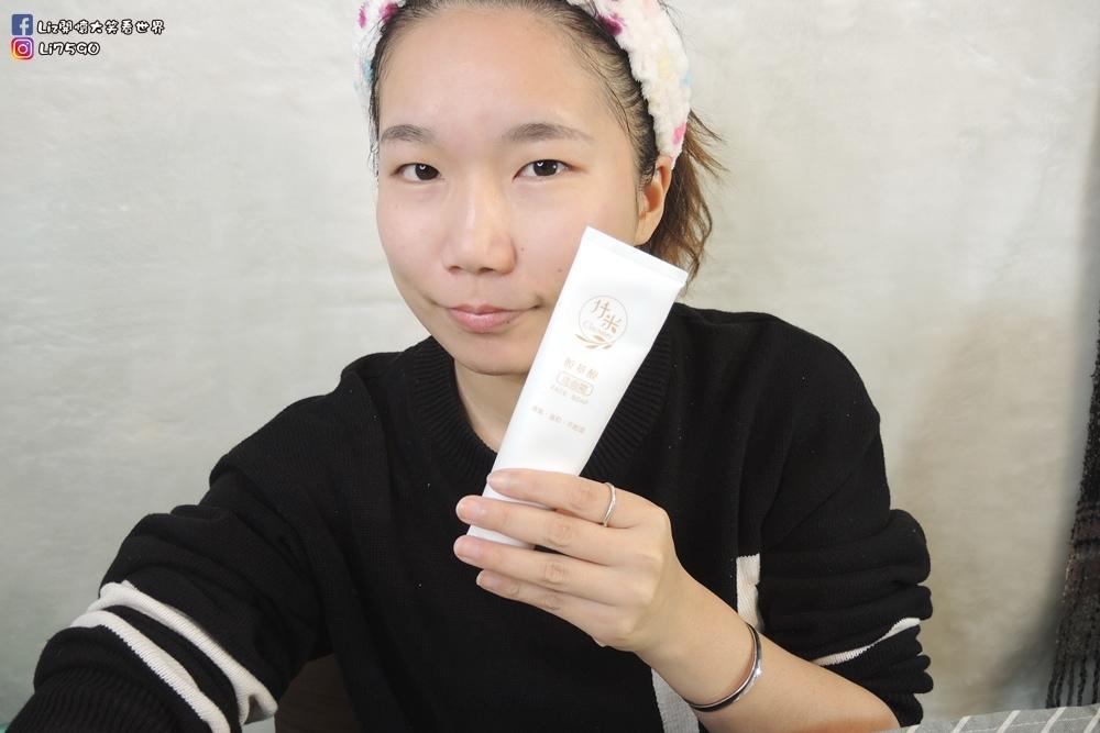 仟米洗面乳DSCN7821Liz開懷大笑看世界.JPG