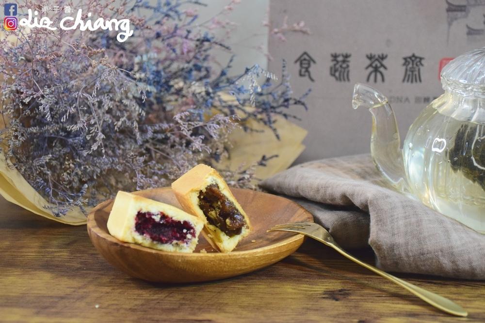 食蔬茶齋,洛神花酥,梅子酥DSC_0068Liz chiang 栗子醬.JPG