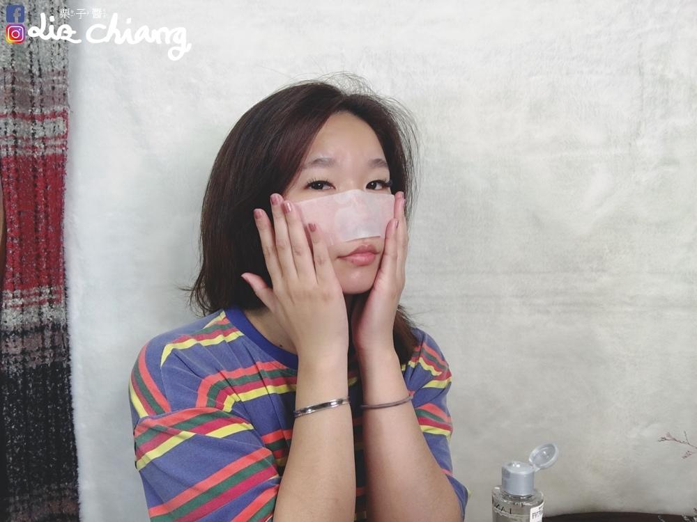 蘭蔻-超極光活粹晶露IMG_2094Liz chiang 栗子醬.JPG