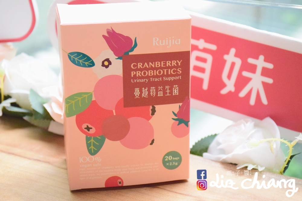Ruijia 露奇亞-蔓越莓益生菌DSC_0828Liz chiang 栗子醬.JPG