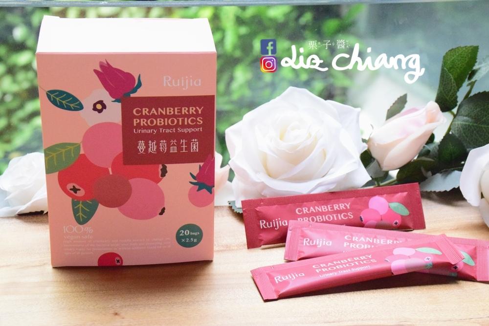 Ruijia 露奇亞-蔓越莓益生菌DSC_0846Liz chiang 栗子醬.JPG