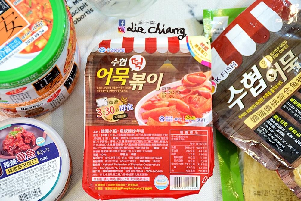 韓國進口食品-正安韓式料理-料理DSC_0063Liz chiang 栗子醬-台中美食部落客.JPG