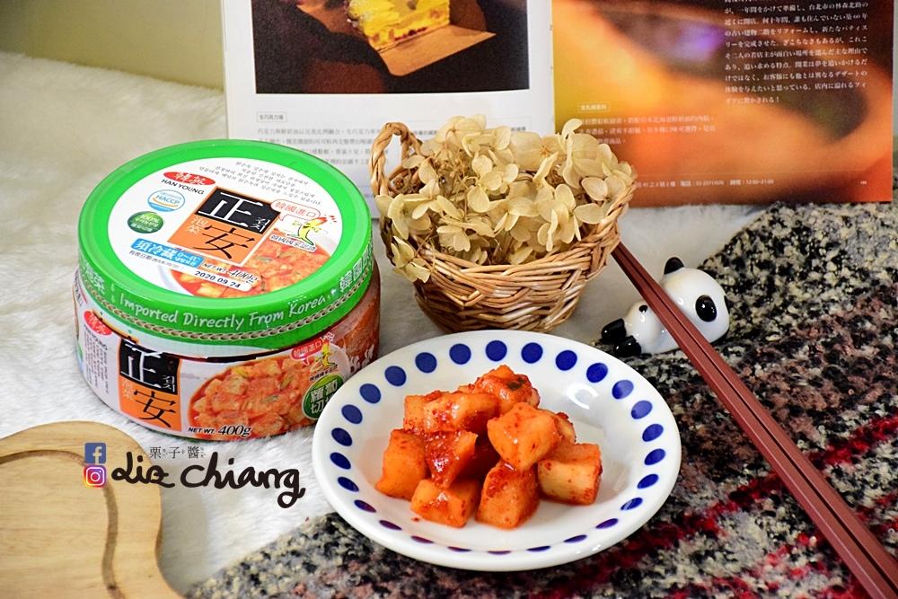 韓國進口食品-正安韓式料理-料理DSC_0059 (3)Liz chiang 栗子醬-台中美食部落客.JPG