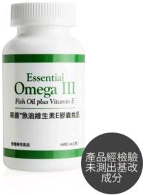 易善™魚油維生素E膠囊食品.png