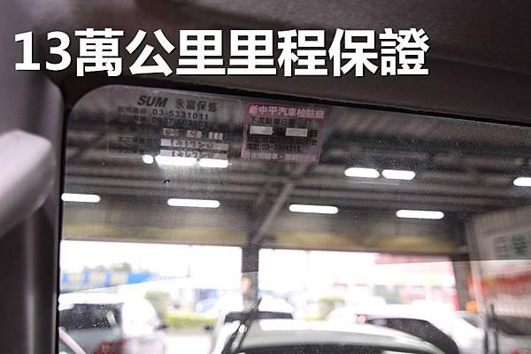 DSC_0745_副本.jpg