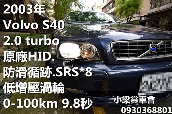 DSC_0981_副本.jpg