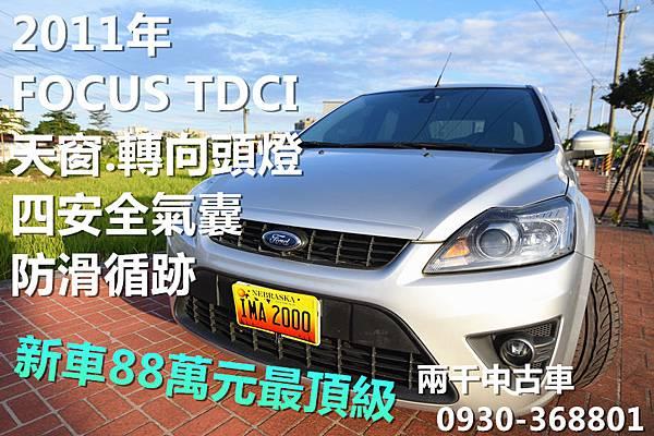 2000-DSC_0045_副本.jpg