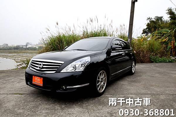 8891-DSC_0068_副本.jpg