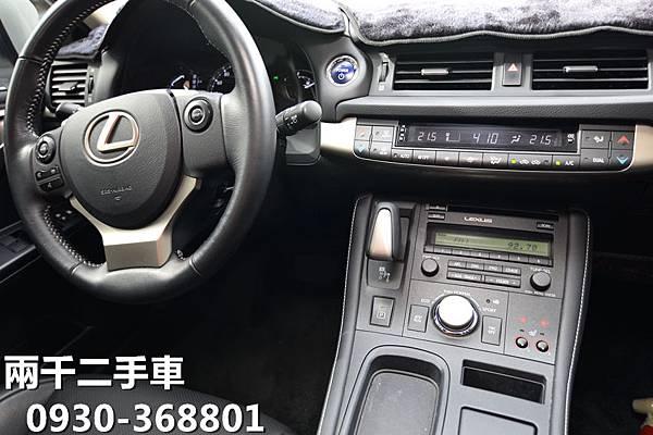 8891-DSC_0088_副本.jpg
