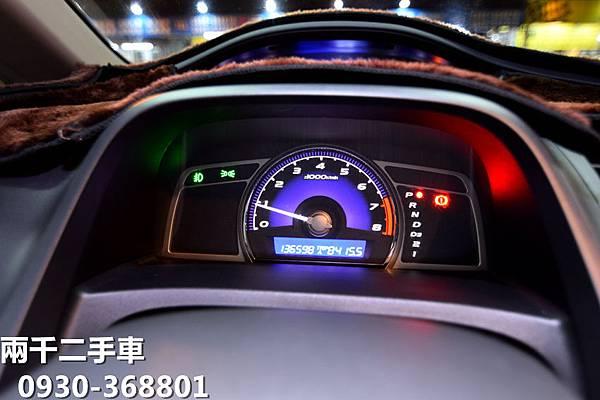 8891-DSC_0448_副本.jpg