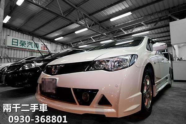 8891-DSC_0462_副本.jpg