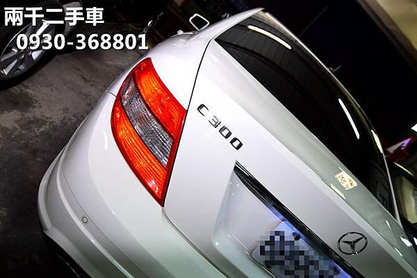 8891-DSC_0536_副本.jpg