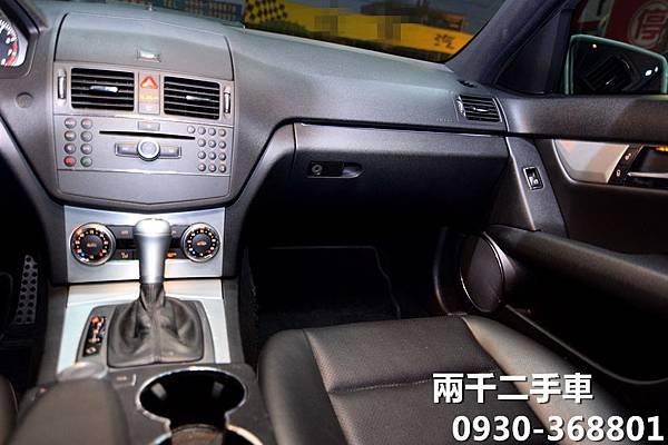 8891-DSC_0540_副本.jpg