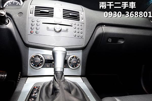 8891-DSC_0549_副本.jpg