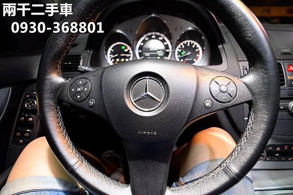 8891-DSC_0557_副本.jpg