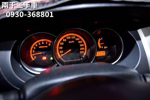 8891-DSC_0662_副本.jpg