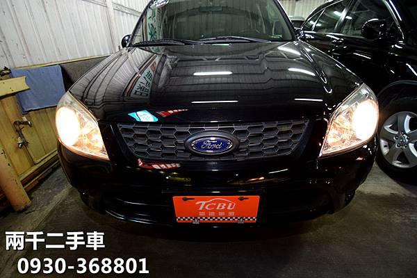 8891-DSC_0779_副本.jpg
