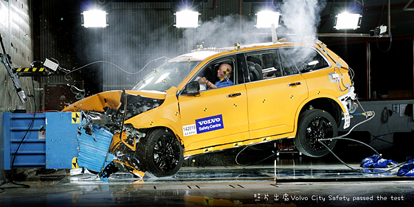 Volvo City Safety passed the test.png