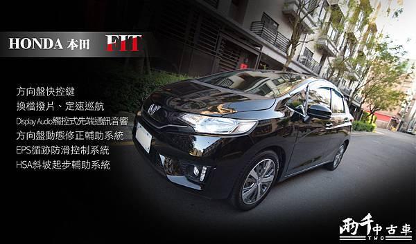 FIT-01.jpg