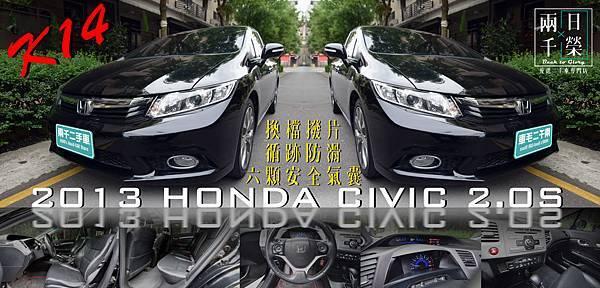 2013 HONDA CIVIC.jpg