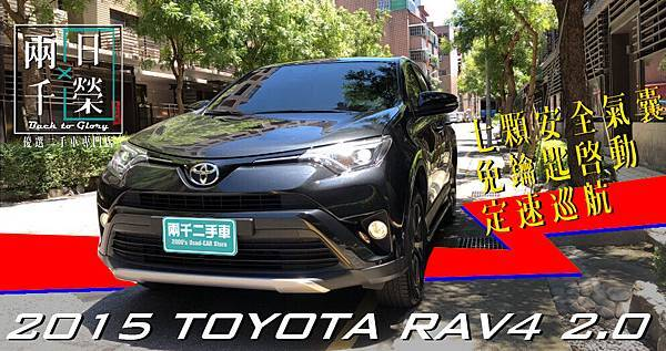 RAV4.jpg