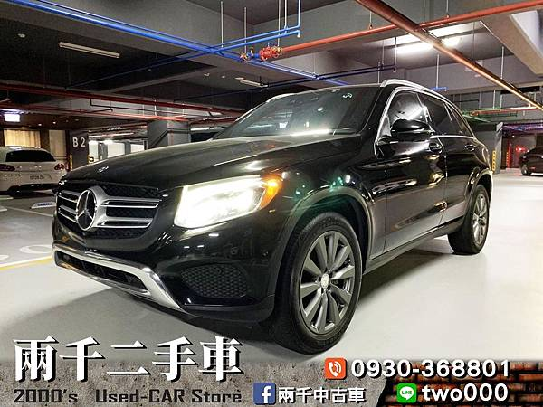 1516 GLC300 4MATIC_190725_0020.jpg