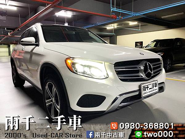 正16GLC300 4MATIC#069_190725_0016.jpg