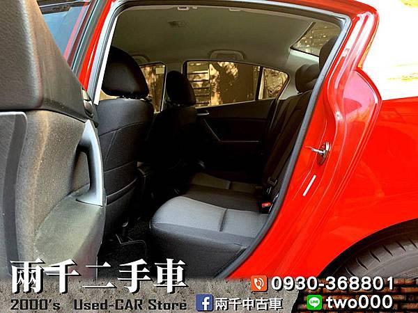 Mazda3 2012_190902_0008.jpg