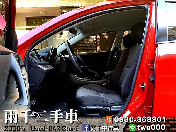 Mazda3 2012_190902_0009.jpg