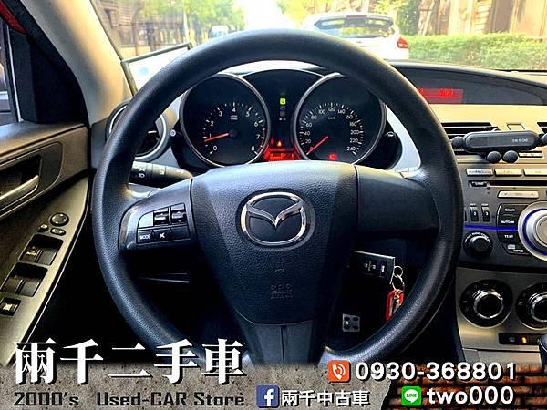 Mazda3 2012_190902_0004.jpg