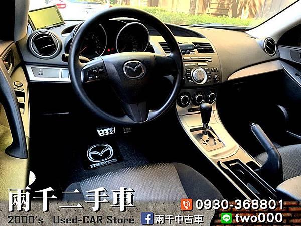 Mazda3 2012_190902_0007.jpg