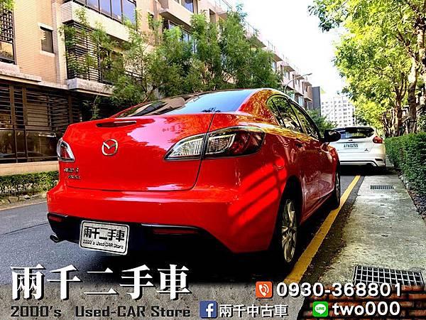 Mazda3 2012_190902_0011.jpg