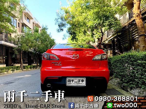 Mazda3 2012_190902_0012.jpg