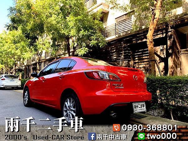 Mazda3 2012_190902_0013.jpg