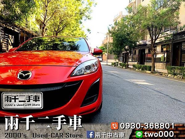 Mazda3 2012_190902_0010.jpg