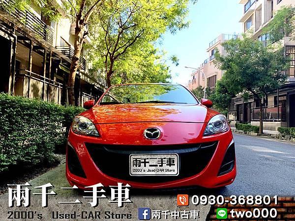 Mazda3 2012_190902_0016.jpg